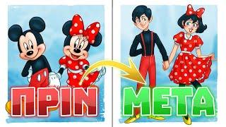 Αν τα ΖΩΑ της Disney ήταν ΑΝΘΡΩΠΟΙ | NeverLander
