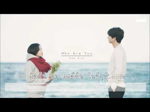 [Thai Sub] 샘김 (Sam Kim) - Who Are You