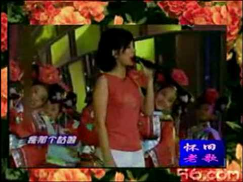 "Vicki Zhao Wei singing HZGG's ""There Is A Girl"""