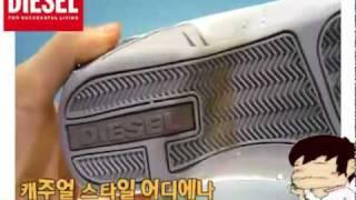 2011 F/W 디젤(DIESEL)남성 신발 Korbi…