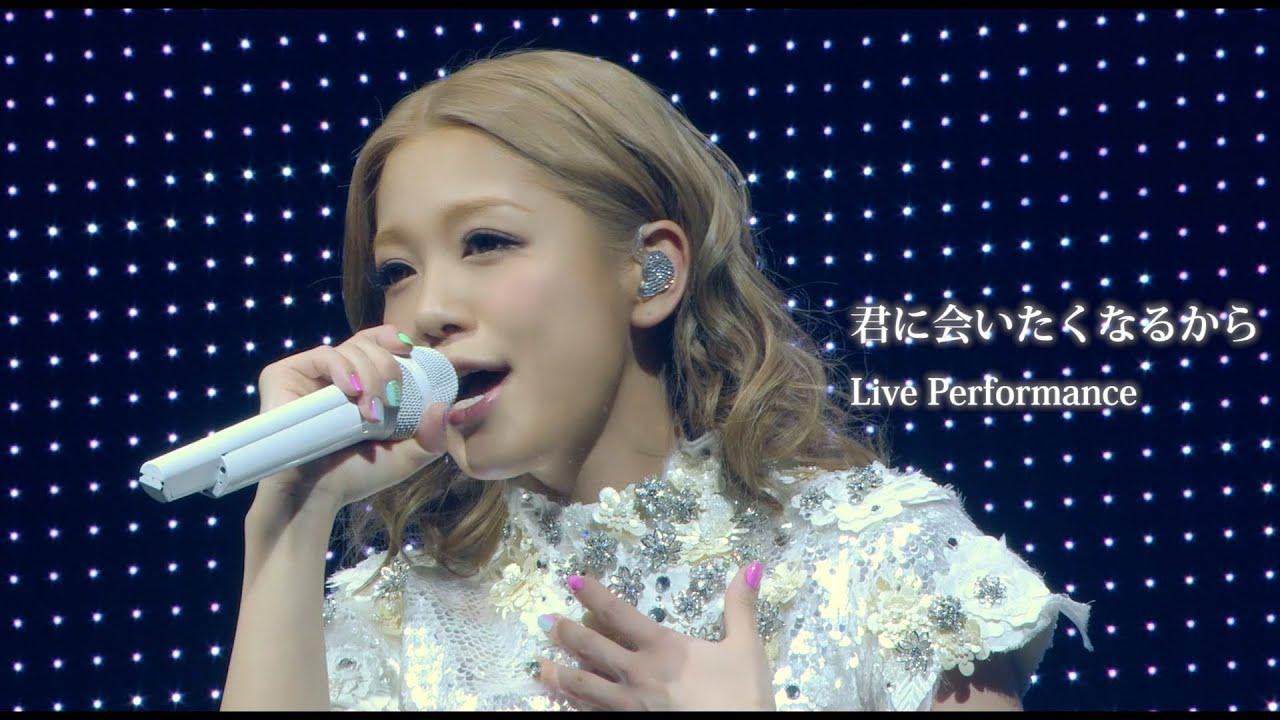 西野カナ『君に会いたくなるから』 Live Performance-サブスク全曲解禁記念