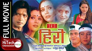 Hero Nepali Movie Rajesh Hamal Niruta Sing Rekha Thapa Gauri Malla Krishna Malla