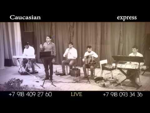 Кавказский Экспресс , Армянские музыканты на свадьбу,