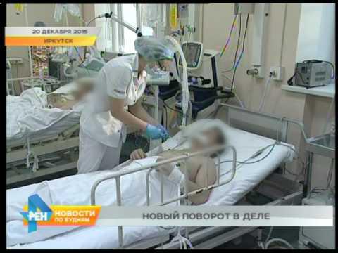 Официально доказано, что и суррогатная водка привела к гибели людей в Иркутске