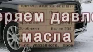 ИЗМЕРЯЕМ ДАВЛЕНИЕ МАСЛА  НИССАН ИНФИНИТИ