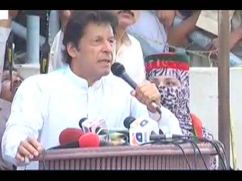 Imran Khan Full Speech in PTI Bannu Jalsa 11 May 2016   Neo News