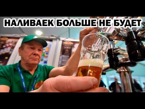 В России начал работать ЗАПРЕТ на продажу алкоголя в жилых домах