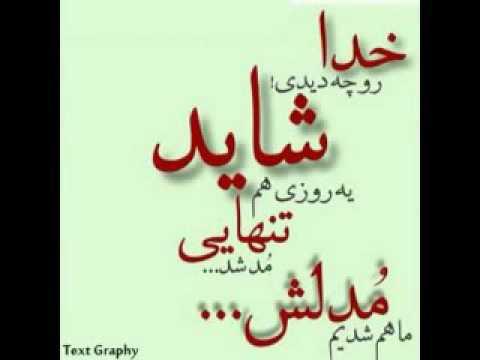 ع نوشته اسم فرشته youtube video downloader