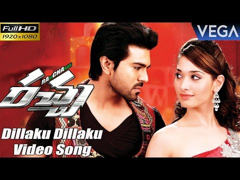 Ram Charan's Racha Movie Songs || Dillaku...