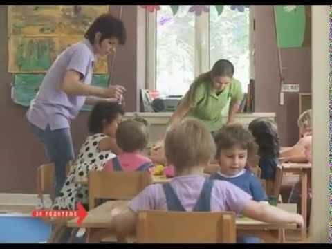International Nursery School Belgrade