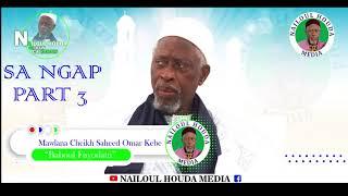 Nailoul Houda SANGAP Official Audio EP 03