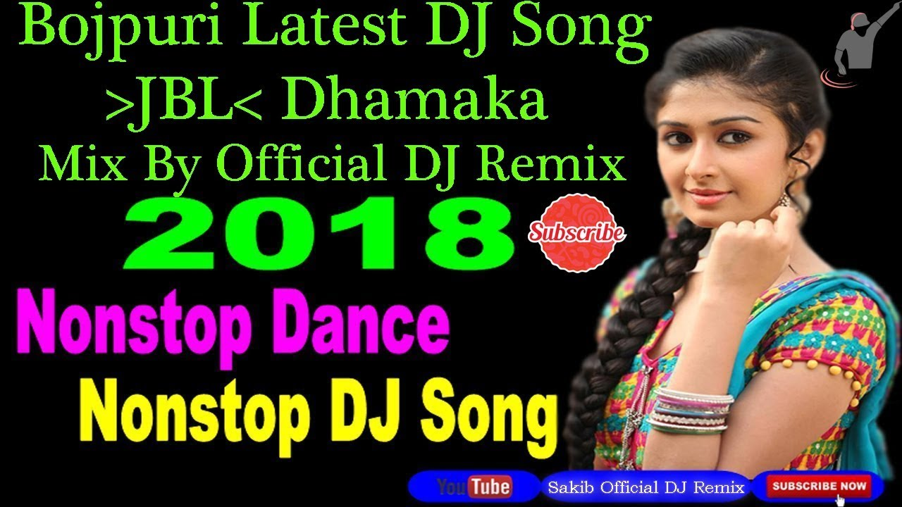 Latest DJ Song 2018    Only Hard Bass    Mix By Official DJ Remix