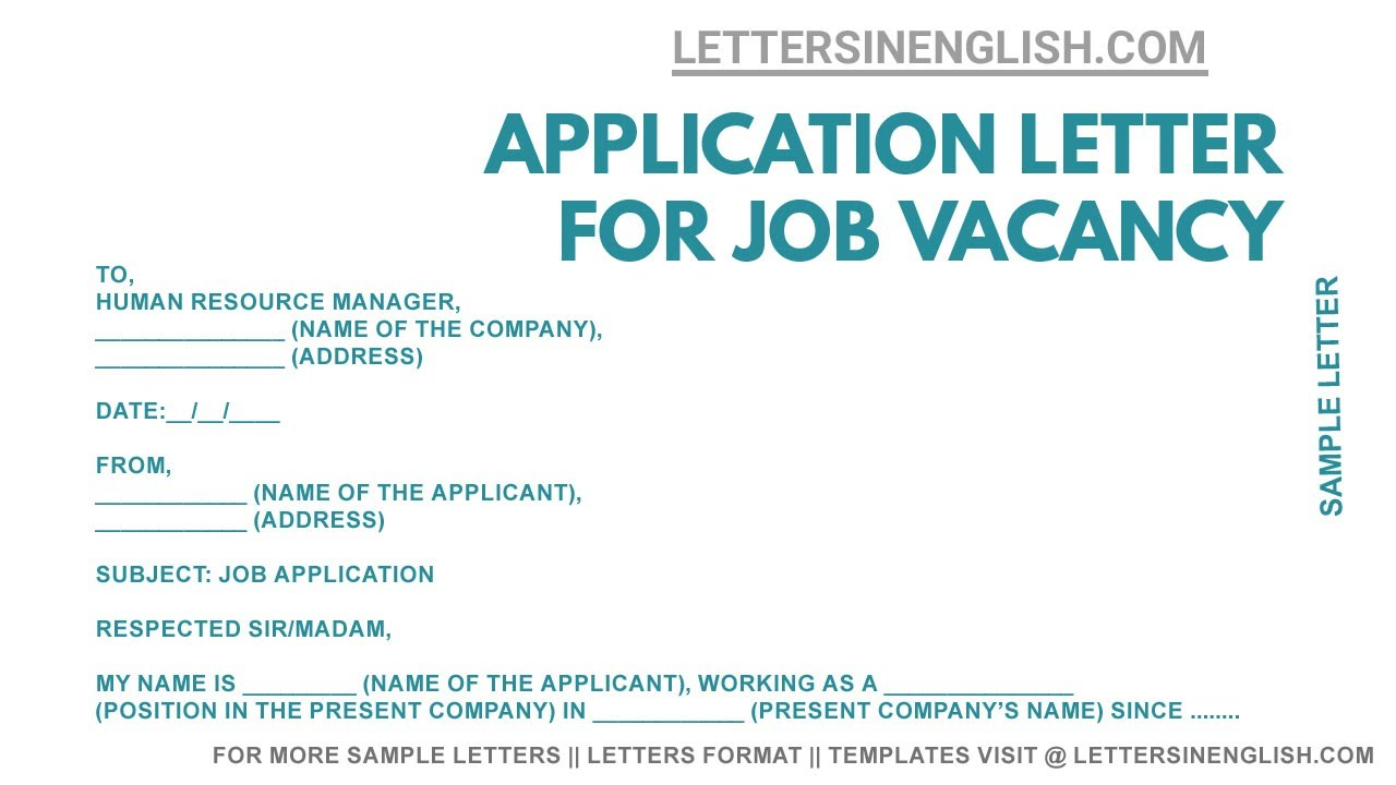 25+ Job Vacancy Letter Example Background