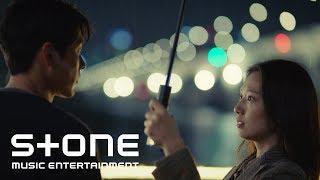 [알함브라 궁전의 추억 OST Part 5] 양다일 (Yang Da Il) - I'm Here MV
