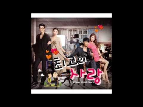 The Greatest Love OST Full Album (2011)