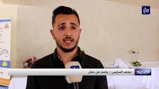 إقبال على اليوم الوظيفي للمهن الحرفية في محافظة إربد (30-4-2019)