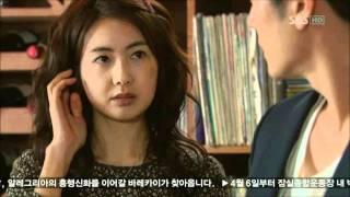 [SBS] 49 DAYS OST-2 느낌이 와 I Can Feel It -나비 NAVI