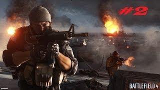 Прохождение Battlefield 4 №2 - Оооочень дооолго спасаем ВИПов(18+)