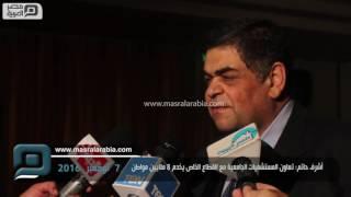 مصر العربية     أشرف حاتم: تعاون المستشفيات الجامعية مع القطاع الخاص يخدم 8 ملايين مواطن