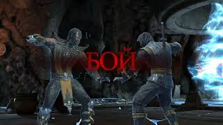 Mortal Kombat прохождение 5 лучшие игры на андроид