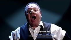 """НАРОДЕН ТЕАТЪР """"ИВАН ВАЗОВ""""   """"Театър пред Театъра"""" 2018 - билети и в Easypay в цялата страна"""