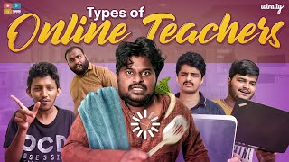 Types of Online Teachers || Wirally Originals || Tamada Media