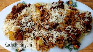 ঘরেই রেঁধে ফেলুন বাসমতি চালের কাচ্চি বিরিয়ানি | Kachchi Biryani - Dum Mutton Biryani