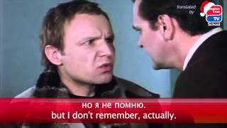 """Кадры из фильма """"Ирония судьбы или С легким паром"""" на английском с субтитрами!"""