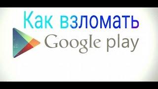 видео Где скачать приложения для Андроид