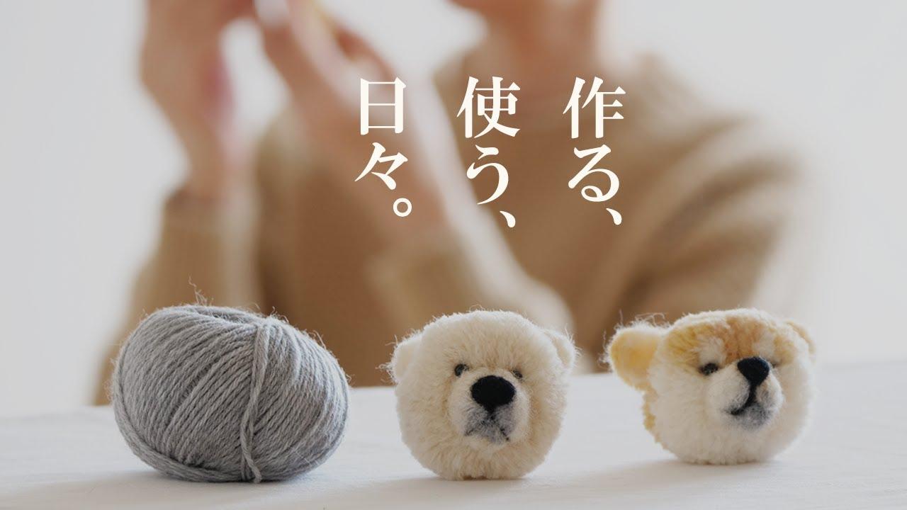 手作りで暮らしに幸せを。犬ぽんぽん/掃除機リメイク/洋服カスタム/キウィ・苺ジャム作り/DIY