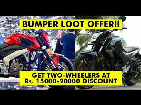 Bumper Bike Sale! Showrooms Are Selling Bikes At Dirt Cheap Price Till 31st March All Over India