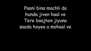 Rahat Fateh Ali Khan Akhiyan lyrics (new song 2012) (HD)