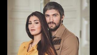 Что Овечкин подарил молодой матери Анастасии Шубской за полмиллиона рублей