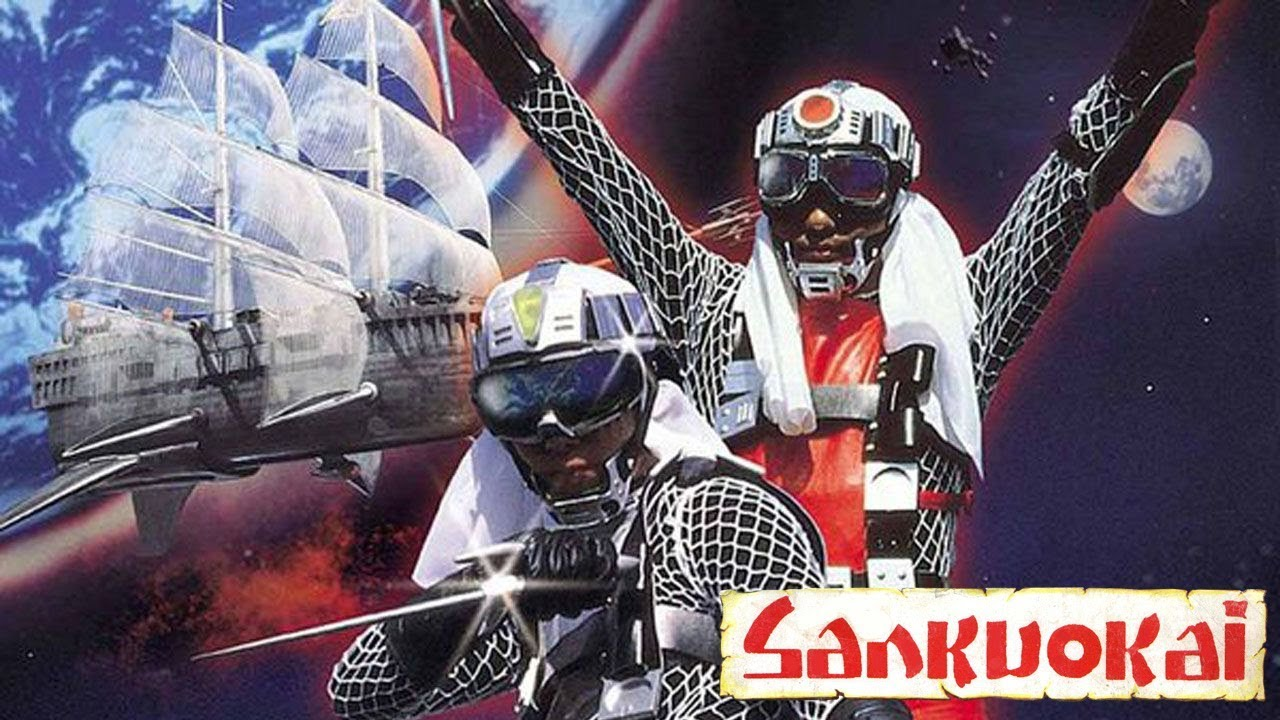 musica de sankuokai