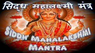 Siddh Mahalakshmi Mantra - Holi Mantra Sadhna