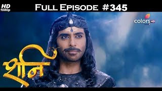 Shani - 8th March 2018 - शनि - Full Episode