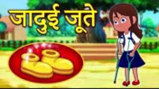 new जादुई चक्की   Hindi Kahaniya for Kids  Stories for Kids  Moral Stories  Koo Koo TV Hindi