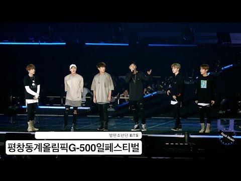 방탄소년단 BTS[4K 고정직캠]Full@20160907 Rock Music