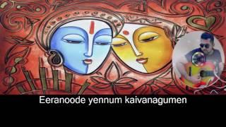 Ambalapuzhe karaoke with lyrics