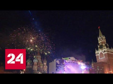 В столице прошли выпускные балы
