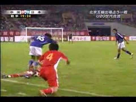 typical chinese soccer