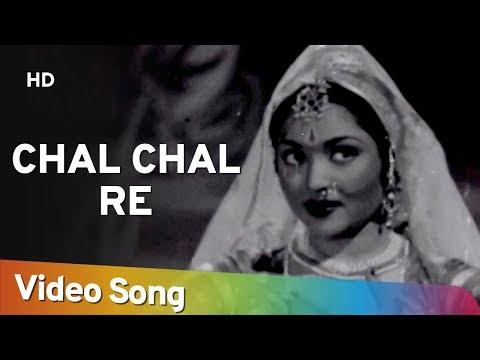 Chal Chal Re Kanhaai | Aasha (1957) | Vyjayanthimala | Pran | Lata Mangeshkar Song | C. Ramchandra