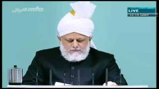 (English) Friday Sermon 01/10/2010 Part 1/4