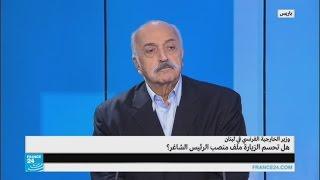 وزير الخارجية الفرنسي في لبنان: هل تحسم الزيارة ملف منصب الرئيس الشاغر؟