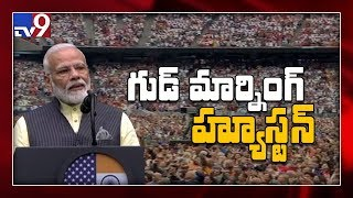 PM praises US president  at 'Howdy, Modi' event in Houston - TV9