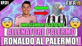 RONALDO AL PALERMO?! SCAMBIO CLAMOROSO CON COLOMBO!! FIFA 19 CARRIERA ALLENATORE PALERMO #31