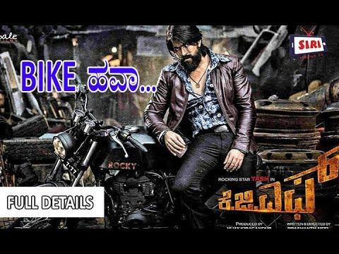 Kgf Kannada Movie Bike Hawaa Rocking Star Yash Prashanth Neel