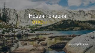 """Заголовок дня: """"Материальный ущерб Саратовской области от ..."""" и другие важные новости за 2021-02-06"""