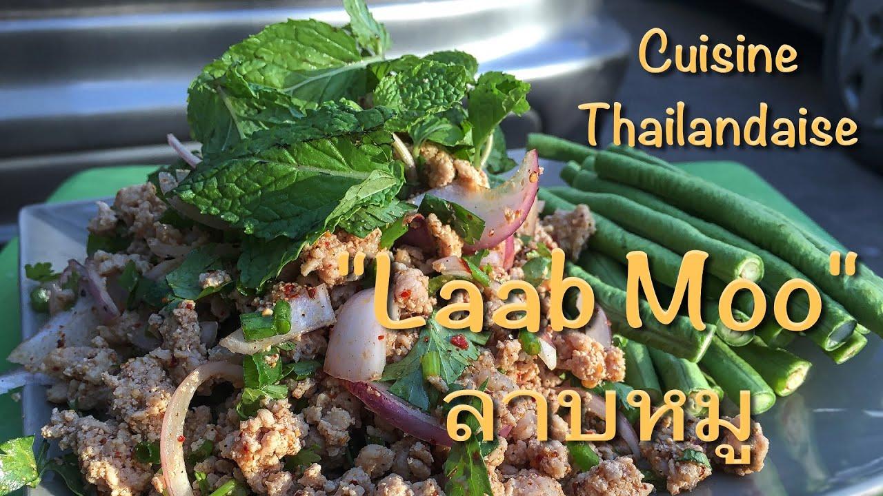 Cuisine tha landaise laab moo fran ais youtube for Cuisine thailandaise