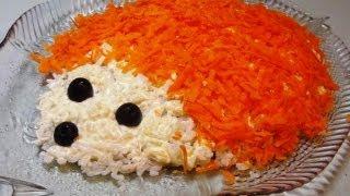 Рыбный Салат «Ёжик» кулинарный видео рецепт